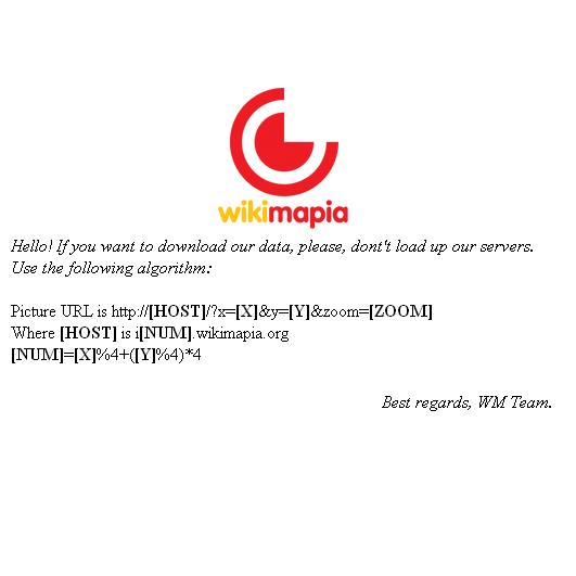 wikimapia gratuit